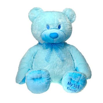 """Fiesta Stuffed Blue Sitting Bear 24"""" picture"""