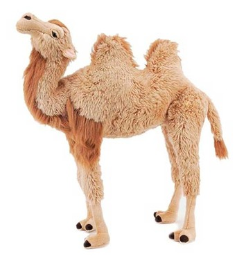 "Fiesta Stuffed Bactrian Camel 40"" picture"