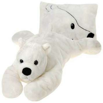 "Peek-A-Boo Plush Polar Bear 18"" picture"
