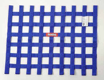 SFI RIBBON WINDOW NET   BLUE picture