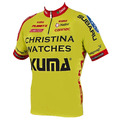 Sale - 2014 Christina Watches Team S/S Jersey - Full Zip