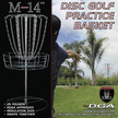 DGA M-14 Portable Disc Golf Basket additional picture 9