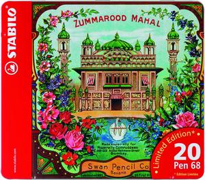 STABILO Pen 68 Metal Box of 20 standard assorted colours - Zummarood Mahal picture