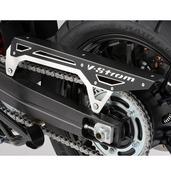 V-Strom Chain Guard
