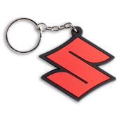S Key Chain