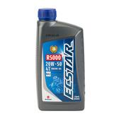 ECSTAR R5000 Mineral Oil 1 Quart (20W50)