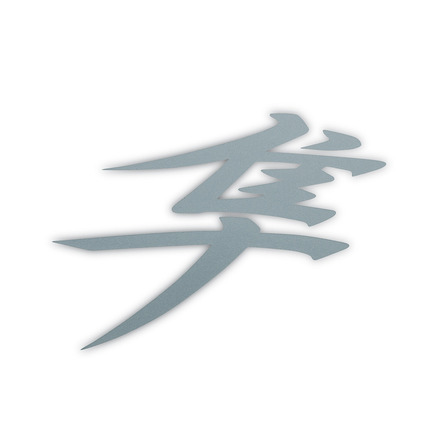 Hayabusa Die Cut Decal White picture