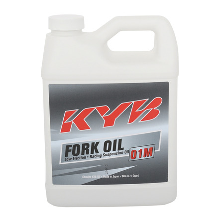 KYB Fork & Suspension Oil picture