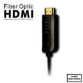 Rainbow Fish Fiber Optic HDMI  Cable (Professional) - 75' Black