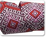 "1-1/2"" Pink and Orange Camel Blanket - Hapi by Amy Butler"