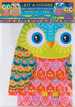 Sewing Project Kit-Owls Parents - cotton fabric additional picture 7
