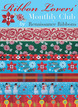 3 Designer Pack - Christmas Holiday additional picture 1