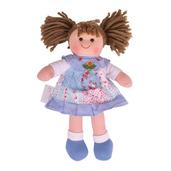 Sarah 28cm Doll