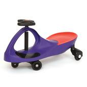 Didicar (Purple)