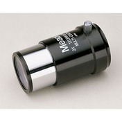 "Meade Series 4000 #126 2X Short-Focus Barlow Lens (1.25"")"