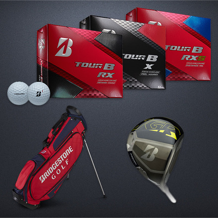 JGR Driver Holiday Bundle picture