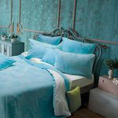 Bon Voyage Turquoise Flat Sheet, King, Cotton