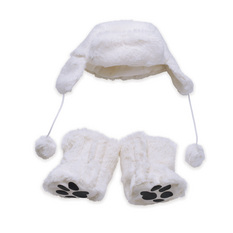 Baby Stella Cozy Cute Hat & Boots Set
