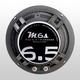 M6S - Mid-Range Shallow Mount Speaker