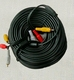 3 core Camera Cable 30m (Wired systems)