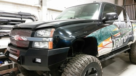 40-525-03 - 2003-2006 SILVERADO HD (2500/3500) HD Low Profile Front Bumper picture