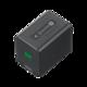 Bloc-pile rechargeable sérieV NP-FV70A