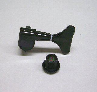 2MH1CB232B - Bass Machine Head Set (3 Left, 2 Right- Black) picture