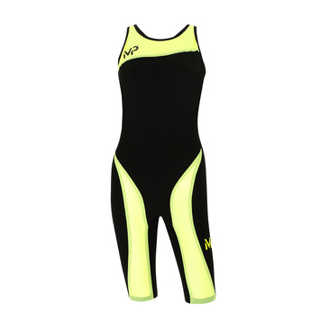 XPRESSO™ Tech Suit - Women - Black & Yellow - 30 picture