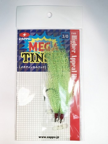 MEGA Tinsel Hook #3/0 CHART picture