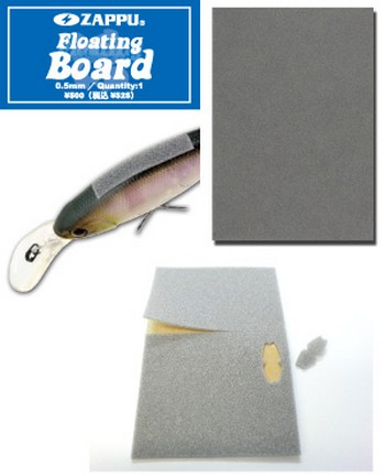 Floating Board 1.5mm picture