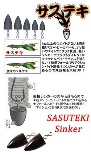 Sasuteki Sinker 3/8oz picture