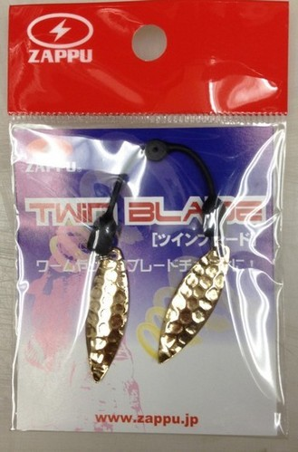 Twin Blade Gold picture