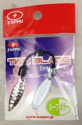 Twin Blade White Silver picture