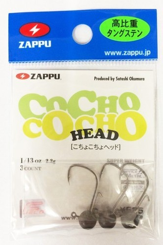 Cocho Cocho HEAD 1/13oz (2.2g) picture