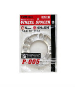 W005UP - UNIVERSAL SPACERS (PAIR): 5MM