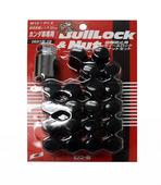 W651B19 - BLACK - BULL LOCK 16 LUGS & LOCK SET: 12X1.5