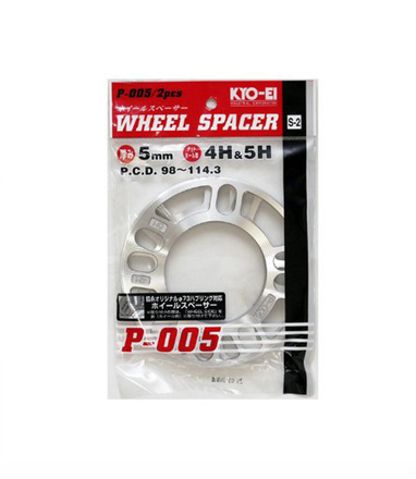W005UP - UNIVERSAL SPACERS (PAIR): 5MM picture