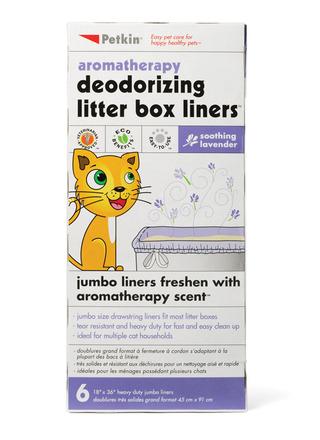 Litter Box Lines - Lavender - 6ct picture
