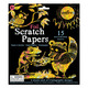 Foil Scratch Papers