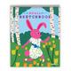 Frolicking Bunny Small Sketchbook