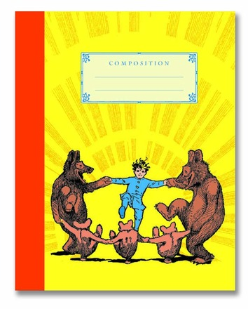 Dancing Bears Composition Notebook picture