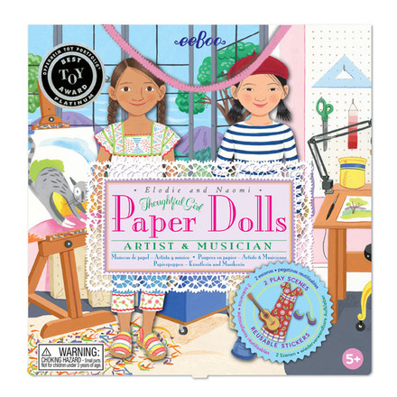 Musician & Artist Paper Doll Set picture