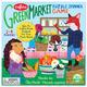 Green Market Spinner Game