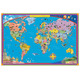 World Map - Paper