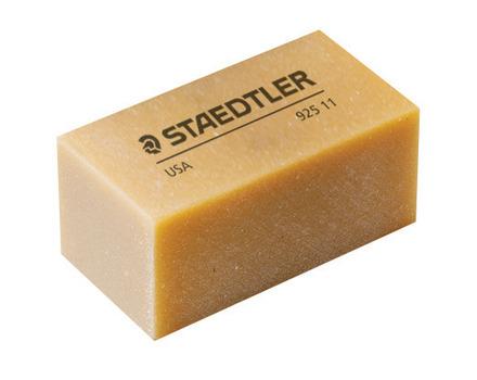 Eraser art gum, box of 12 picture