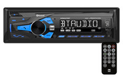XRM47BT - Digital Media Receiver with Bluetooth