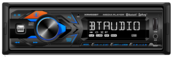 XRM59BT - Digital Media Receiver with Bluetooth and Voice Activation Button