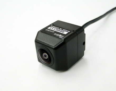 AHV900 - Multi-View Rearview Camera picture