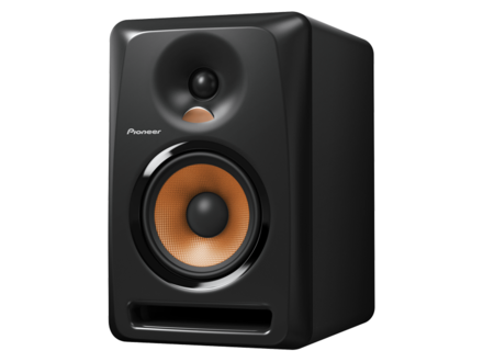 BULIT5 ACTIVE REFERENCE STUDIO MONITOR (5-INCH, SINGLE) picture