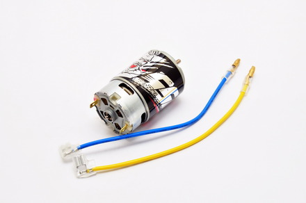11352 27T Water Resistant 550 Brushed Motor W/ L-Type Cable picture